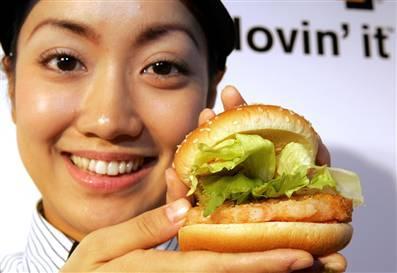 Mc Japao.Foto:http://www.msnbc.msn.com/id/9695377/