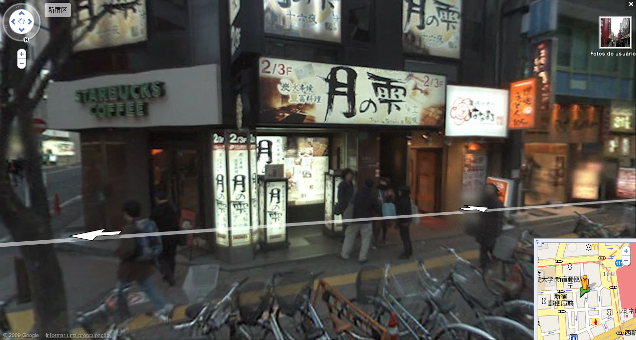 Google Street View Tokyo