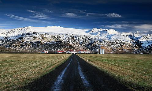 Eyjafjallajokull Vulcão Islândia